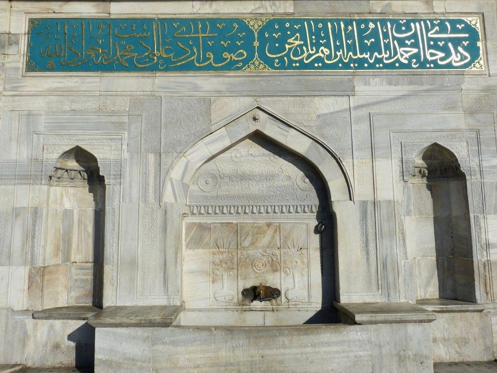 mosque 777014 1920